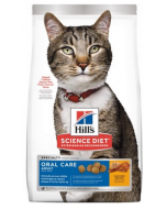 Nourriture science diet oral care pour chat