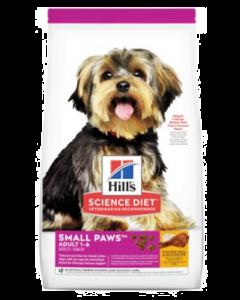 Nourriture pour chien adulte, race petites et miniatures, Hill's science diet poulet