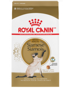 Nourriture pour chats siamois Royal Canin